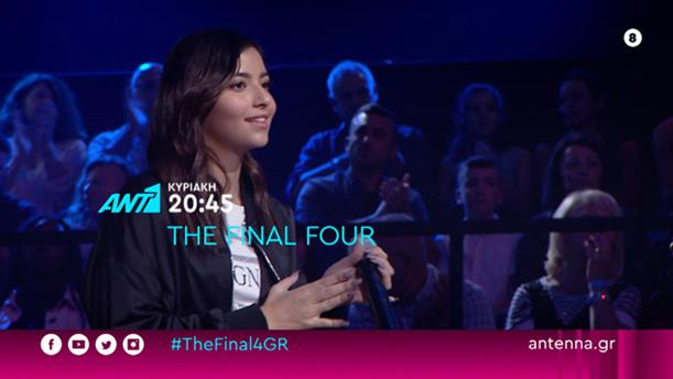 THE FINAL FOUR – Κυριακή 20/10