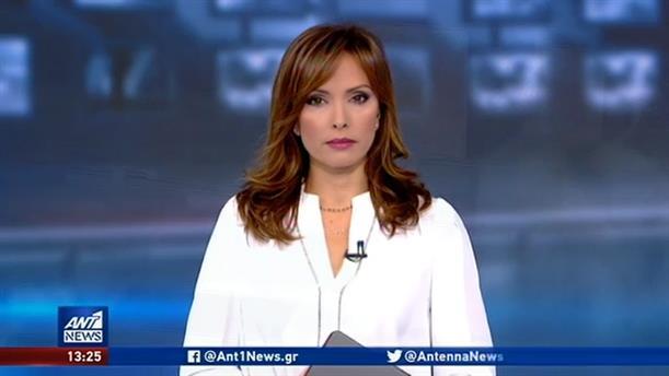 ANT1 NEWS 11-11-2019 ΣΤΙΣ 13:00