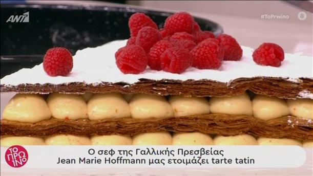 Tarte tatin από τον Σεφ της Γαλλικής Πρεσβείας, Jean Marie Hoffman
