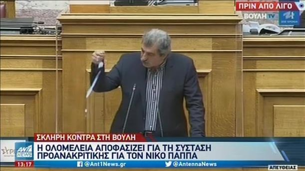 Σκληρή κόντρα στην Βουλή για τον Νίκο Παππά