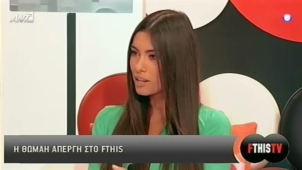 FTHIS TV 15/04/2013