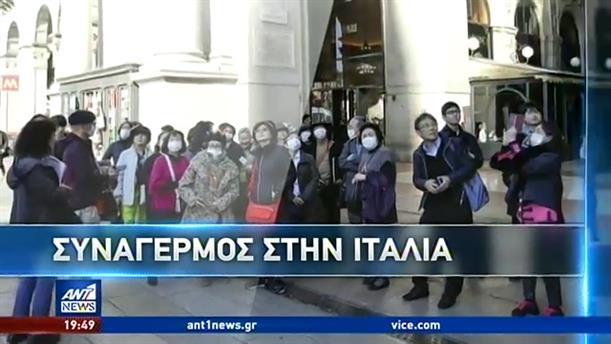 Κορονοϊός: αυξάνονται τα θύματα στην Ιταλία