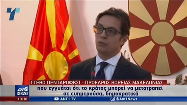 Κόντρες σε Βόρεια Μακεδονία και Ελλάδα μετά το ευρω-μπλόκο