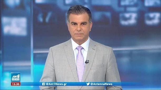 ANT1 NEWS 16-05-2021 ΣΤΙΣ 13:00