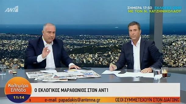 ΕΚΛΟΓΕΣ 2019 - 07/07/2019