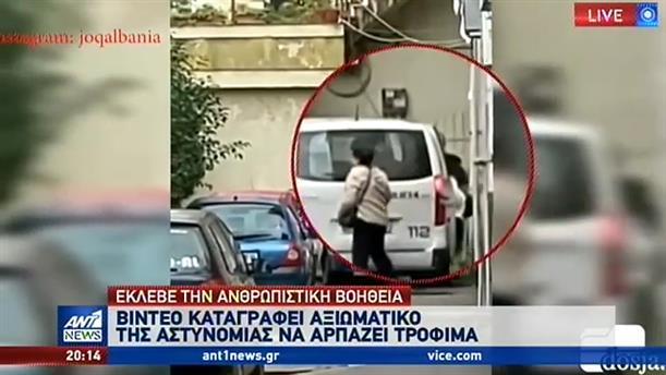 Αλβανία: αστυνομικός έκλεψε την ανθρωπιστική βοήθεια