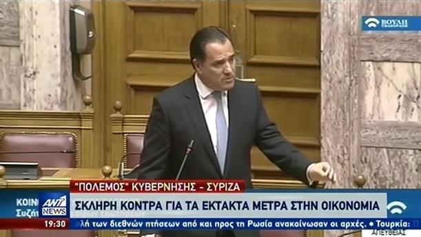Τα μέτρα για τις επιταγές και η σύγκρουση στην Βουλή