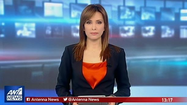 ANT1 NEWS 13-03-2019 ΣΤΙΣ 13:00