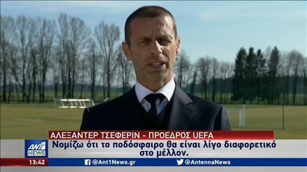 Οδηγίες της UEFA για τα πρωταθλήματα ποδοσφαίρου