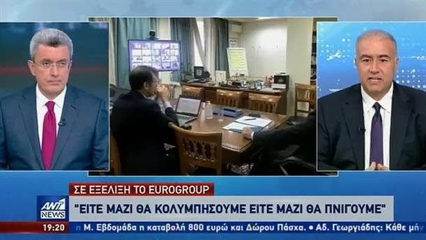 Διαρκείς αναβολές και έντονο παρασκήνιο για το Eurogroup