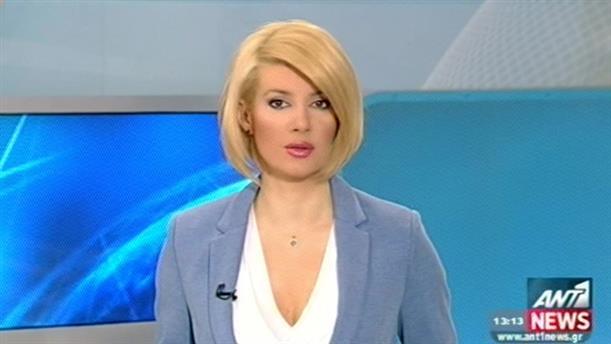 ANT1 News 03-03-2015 στις 13:00