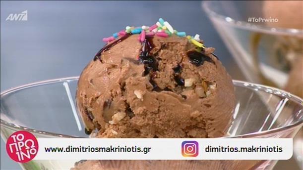 Λαχταριστό παγωτό παρφέ σοκολάτα από τον Δημήτρη Μακρυνιώτη