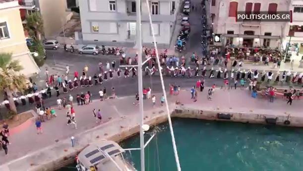 Ο μεγαλύτερος χορός του Αιγαίου, στο λιμάνι της Χίου