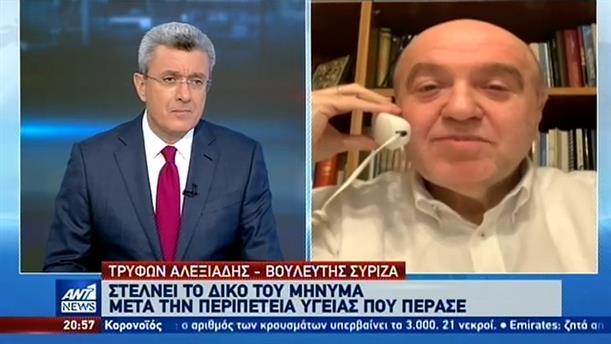 Ο Τρύφωνας Αλεξιάδης στον ΑΝΤ1 για την ασθένεια του, τον κορονοϊό και τα μέτρα στήριξης