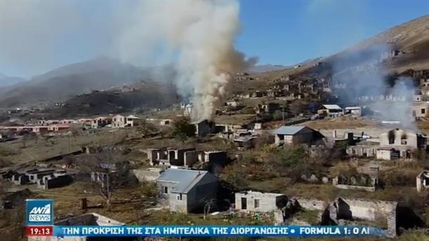 Ναγκόρνο Καραμπάχ: συγκλονίζει το δράμα των Αρμένιων
