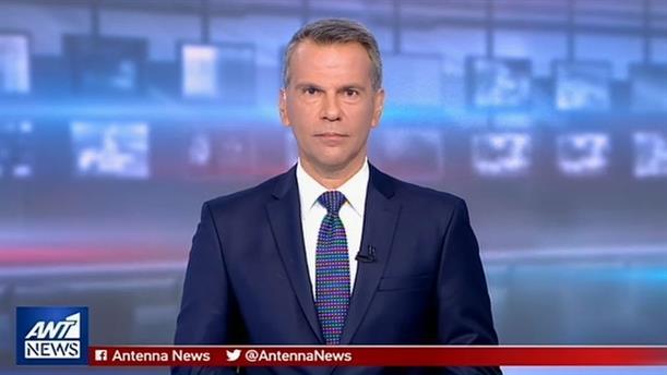 ANT1 NEWS 15-09-2019 ΣΤΙΣ 13:00