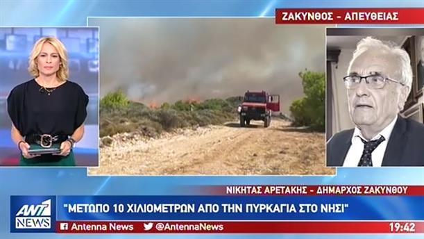 Δήμαρχος Ζακύνθου στον ΑΝΤ1: Η φωτιά αναζωπυρώθηκε σε διάλειμμα των εναέριων μέσων