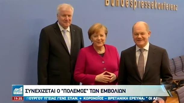Κορονοϊός – Γερμανία: Υπουργός αρνήθηκε να εμβολιαστεί με το εμβόλιο της AstraZeneca