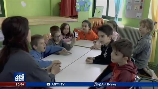 Παιδιά μαθαίνουν τη νοηματική για να επικοινωνούν με συμμαθήτριά τους