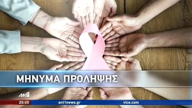 Συγκλονίζει η μαρτυρία στον ΑΝΤ1 του άνδρα που διαγνώστηκε με καρκίνο του μαστού