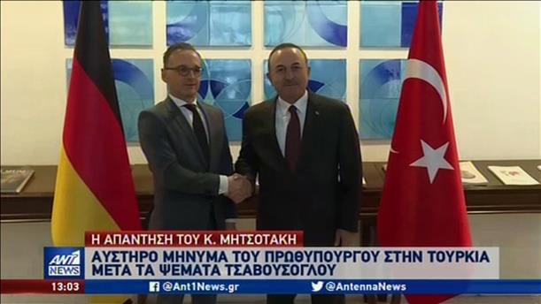 Αυστηρή απάντηση για το Λιμενικό στην Τουρκία – Νέα απειλή Ακάρ