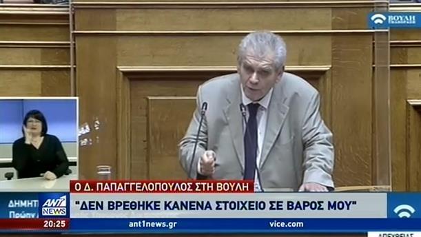 """Παπαγγελόπουλος: """"Εκδικητική πολιτική δίωξη"""" η διεύρυνση του κατηγορητηρίου"""