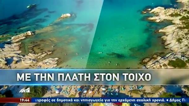 Τουρισμός: Οι αντιδράσεις των νησιωτών στις ευρωπαϊκές προτάσεις