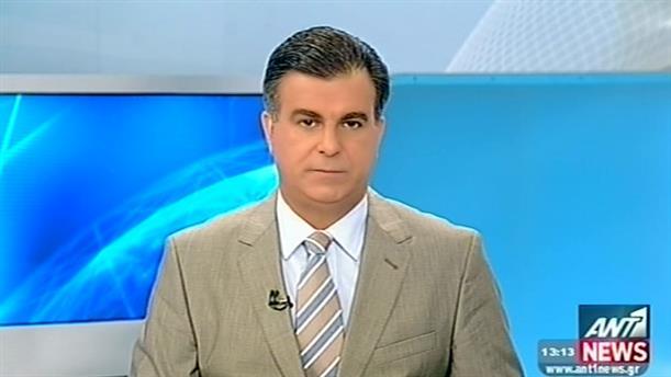 ANT1 News 15-10-2014 στις 13:00