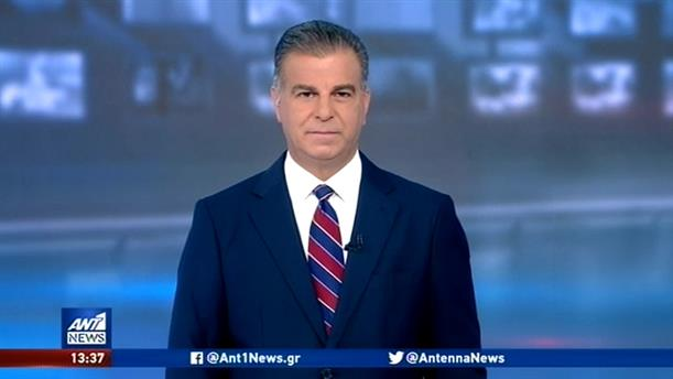 ANT1 NEWS 23-08-2020 ΣΤΙΣ 13:00