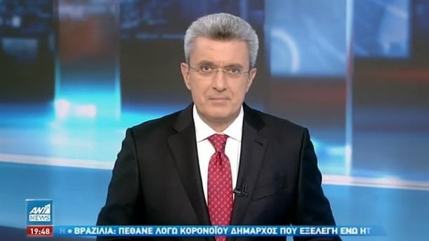 ANT1 NEWS 13-01-2021 ΣΤΙΣ 18:50