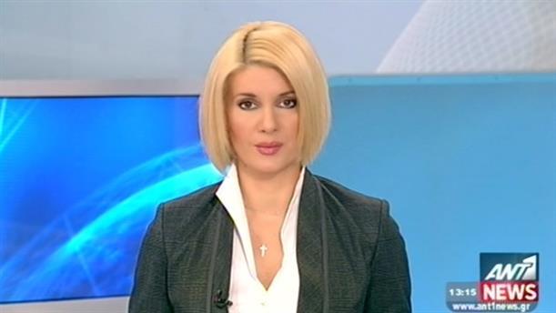 ANT1 News 17-11-2014 στις 13:00