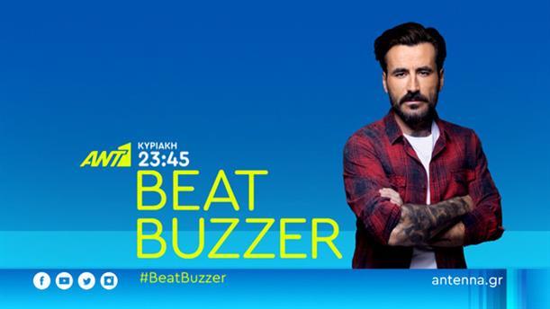 Beat Buzzer - Κυριακή 25/11