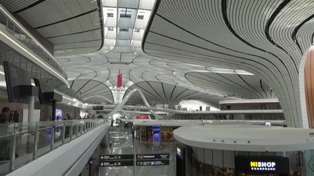 Εγκαίνια για το νέο αεροδρόμιο στο Πεκίνο