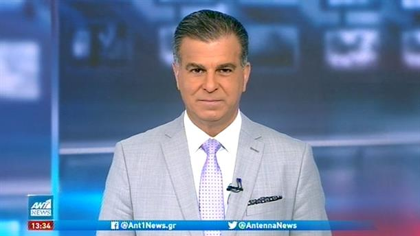 ANT1 NEWS 10-10-2020 ΣΤΙΣ 13:00