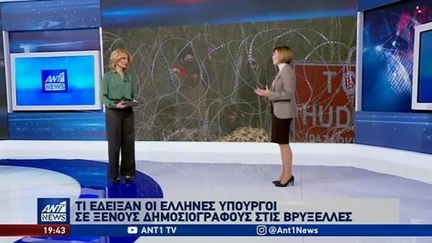 Το βίντεο με τις τουρκικές προκλήσεις που έδειξαν οι Έλληνες υπουργοί στις Βρυξέλλες