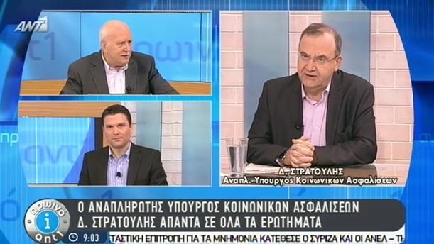 Πρωινό ΑΝΤ1 – Εκπομπή - 01/04/2015