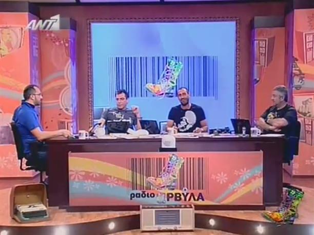 Ράδιο Αρβύλα 30-03-2010