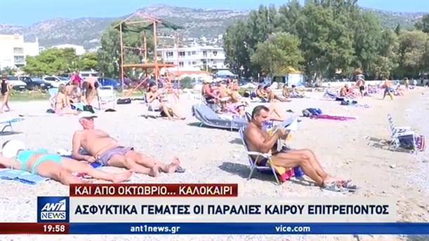 """""""Πλημμύρισαν"""" οι παραλίες της Αττικής"""