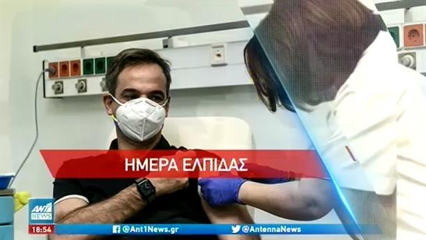 Κορονοϊός: Οι πρώτοι εμβολιασμοί στην Ελλάδα