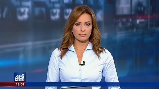 ANT1 NEWS 19-09-2019 ΣΤΙΣ 13:00