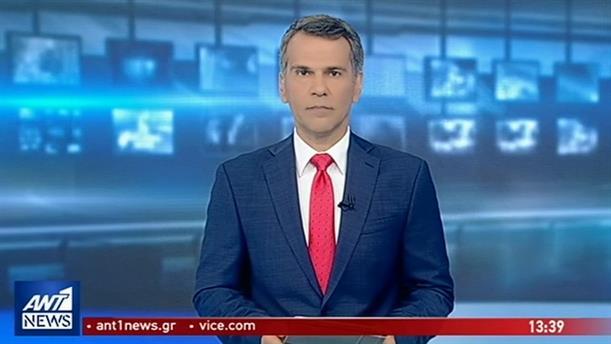 ANT1 NEWS 30-04-2019 ΣΤΙΣ 13:00