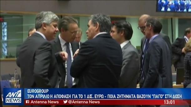«Πάγος» του Eurogroup για την δόση του 1 δις ευρώ