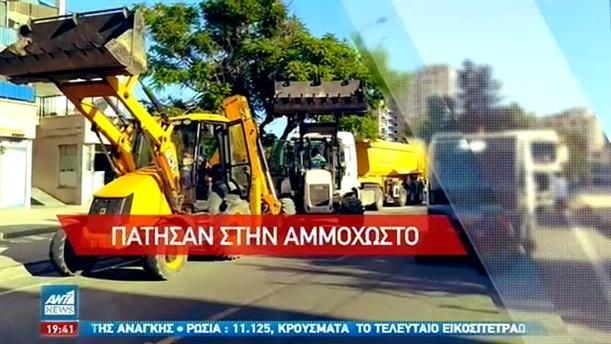 Κύπρος: κατέρρευσε η κυβέρνηση στα κατεχόμενα