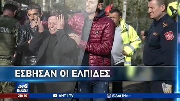 Σβήνουν οι ελπίδες για επιζώντες στην Αλβανία