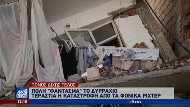 Θρήνος και σπαραγμός στην Αλβανία