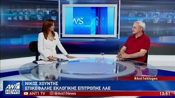 Ο Νίκος Χουντής στον ΑΝΤ1 για τις πρόωρες εκλογές