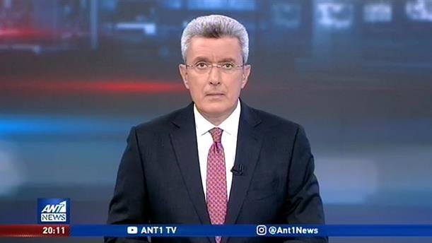 ANT1 NEWS 01-10-2019 ΣΤΙΣ 19:30