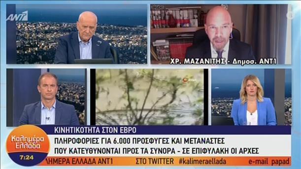 Σε επιφυλακή οι ελληνικές αρχές στον Έβρο