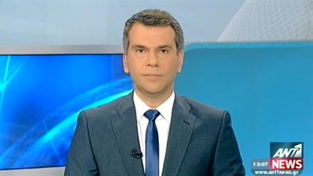 ANT1 News 04-02-2015 στις 13:00