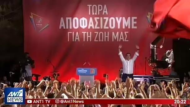 Η διαφορετική συνέντευξη του Αλέξη Τσίπρα σε αθλητικό ραδιόφωνο